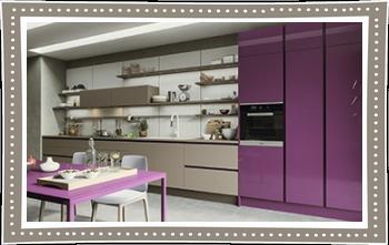 А у нас новые кухни!